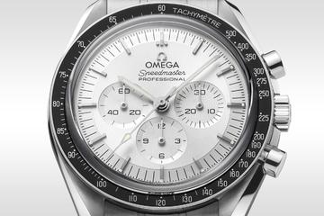 OMEGA Speedmaster Moonwatch 18K Canopus™ Gold